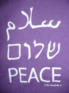 T-shirt, emma's revolution